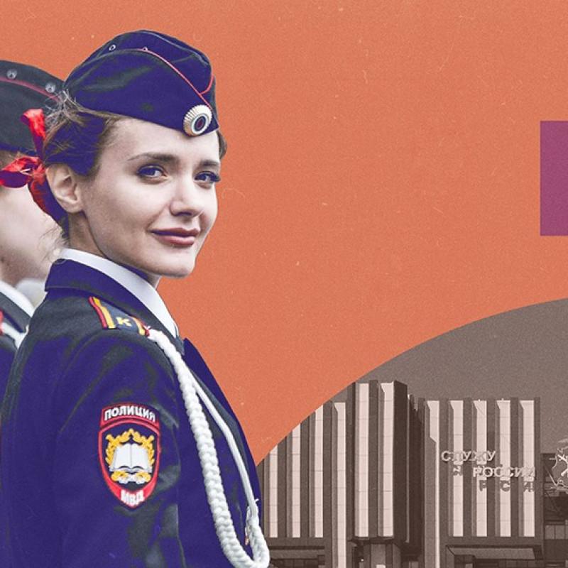Работа в полиции для девушек без опыта работы уфа работы в полиции девушке