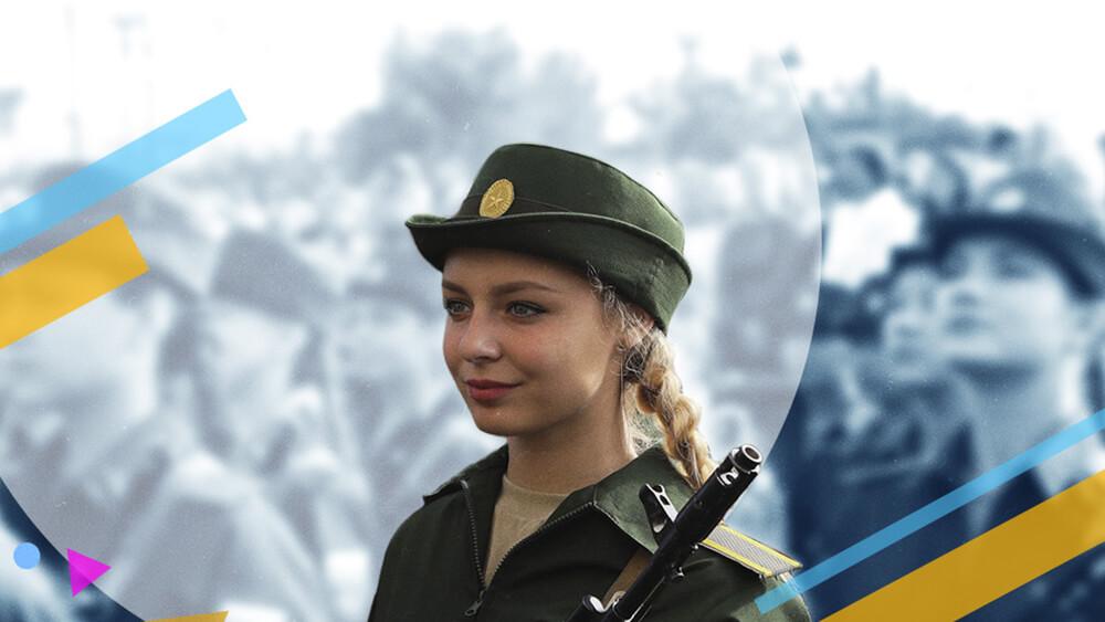 работа для девушек в военной части москва