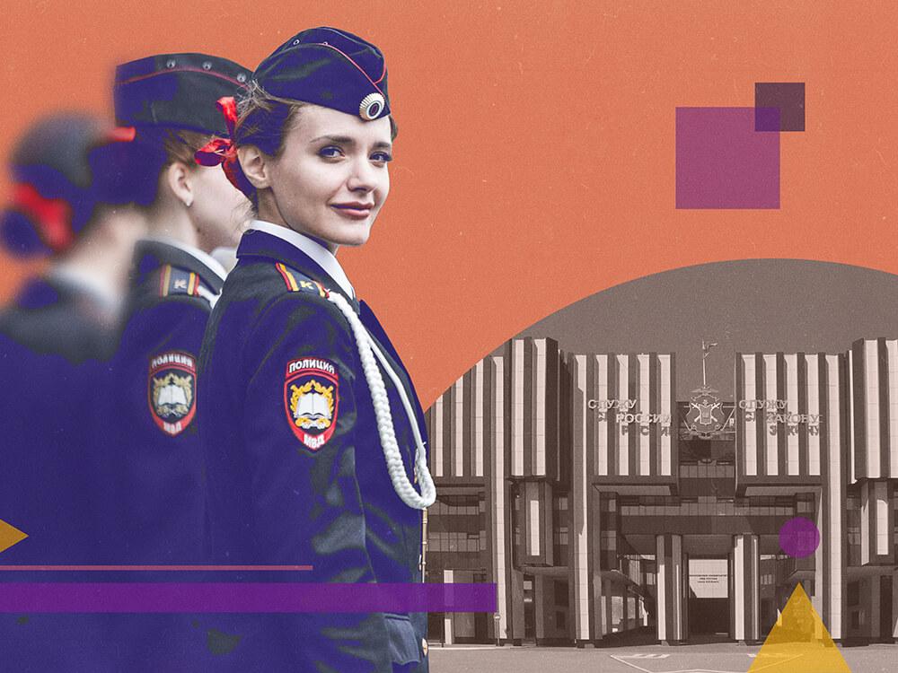 Работа в полиции для девушек спб без опыта тфп съемка москва