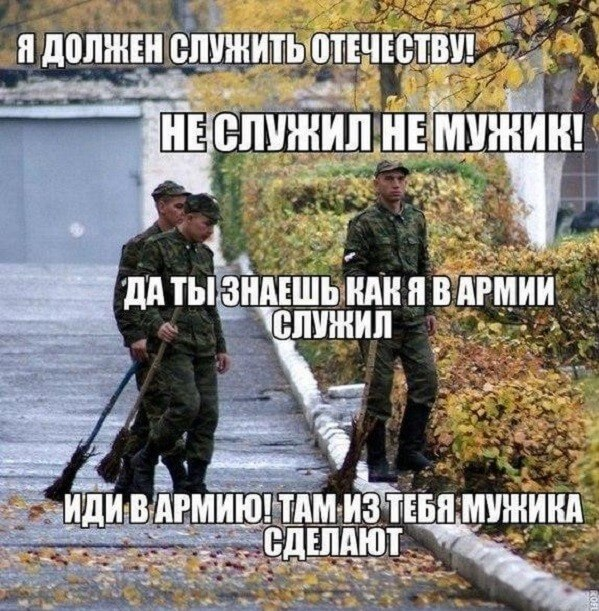 Льгота при поступлении в военные училища